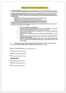 immigration letter samples