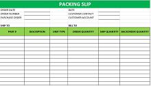Packing slip template 08