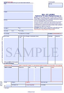 bill of lading template google docs