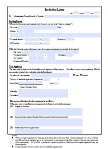Immigration letter 12