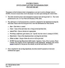 Immigration letter 17
