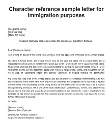 immigration letter of reference