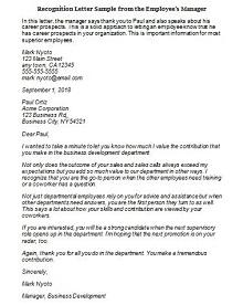 Recognition letter 23