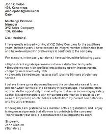 salary raise letter