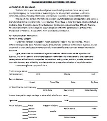 background check form pdf