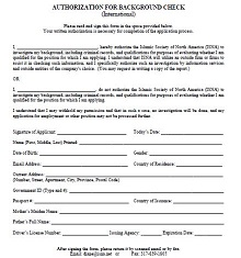 background check release form