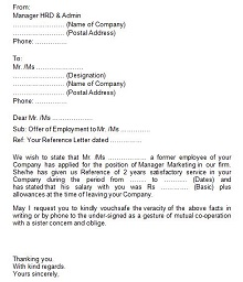 confirmation of employment letters